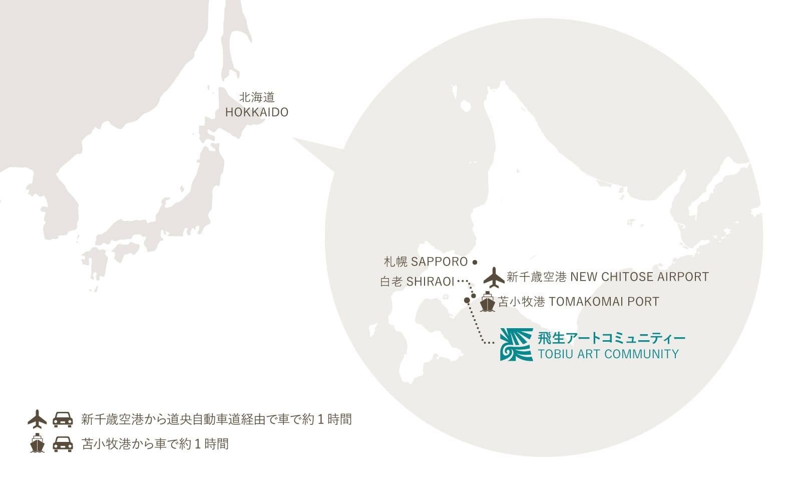 北海道 白老 飛生アートコミュニティーの地図
