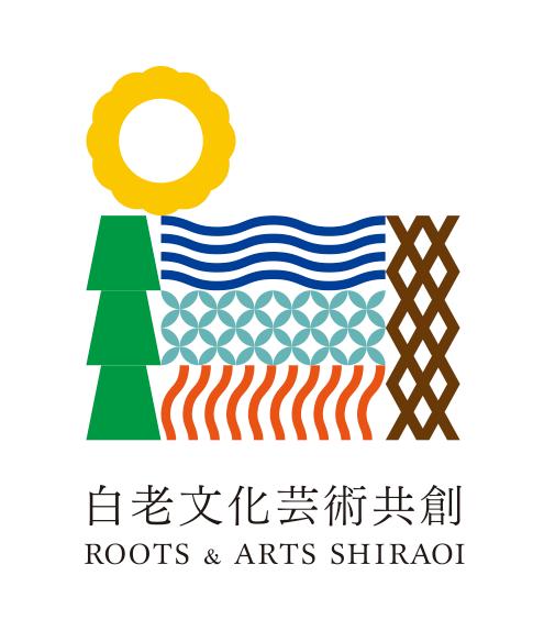 白老文化芸術共創 -ROOTS & ARTS SHIRAOI-